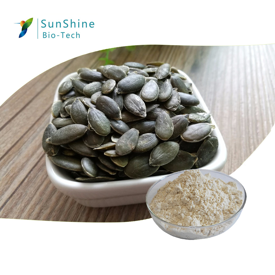 Griffonia Seed Extract 10% 30% 95% 98% 5-HTP