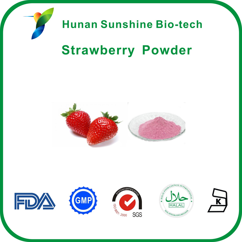 Strawberr powder