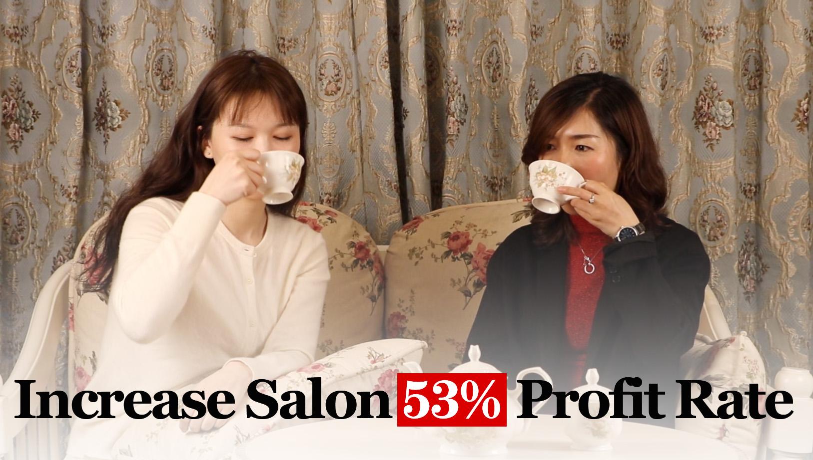 salon,SAP,salon definition,beauty salon,salon paris,salon studios,salon centric,Anti-Acne