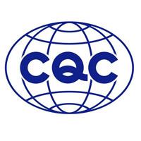 CQC of Hunan Sunshine Bio-Tech Co., Ltd.