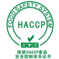 HACCP of Hunan Sunshine Bio-Tech Co., Ltd.