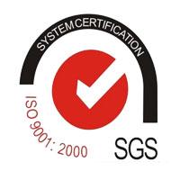 SGS of Hunan Sunshine Bio