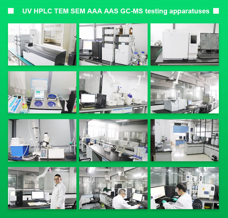 Monitoring Laboratory of Sunshine Bio Tech